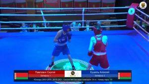 В Гродно прошёл 50-ый Международный турнир по боксу