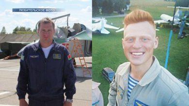 Открыты благотворительные счета для оказания помощи семьям погибших летчиков