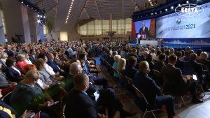 В Минске прошел Республиканский педагогический совет