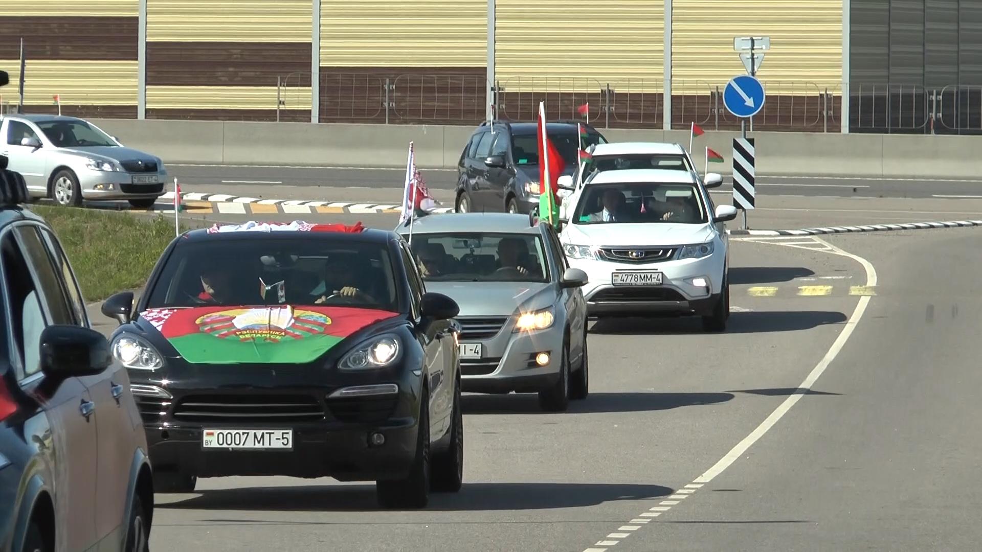 """Автопробег """"Символ единства"""" близится к финишу! Сегодня заключительный день патриотического марафона."""